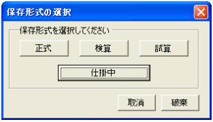 管理イメージ