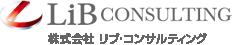 株式会社リブ・コンサルティングのページ