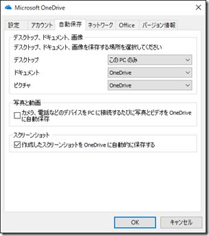 Excelマクロでファイルが無いと言われる原因(設定変更方法)